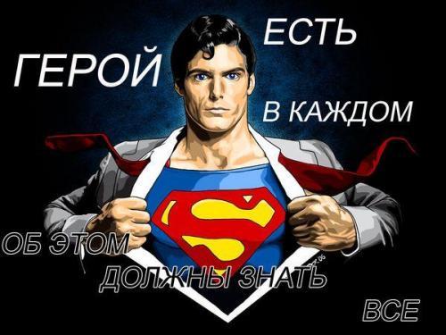 Игра герои 3 на андроид на русском русский