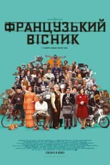 Лив Шрайбер - полная биография