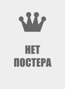 Кристен Риттер - полная биография