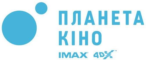 Заказать билеты планета кино билет в музей тверь