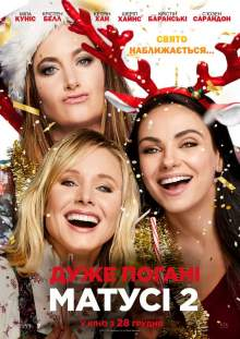Опасный секс фильм в ролях кэти каро джеми брукс с ш а швеция 2006 год
