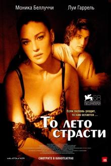 Ххх эсторский секс кино ангил