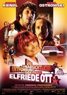 Танит Феникс В Купальнике – Пропащие Ребята 3: Жажда (2010)